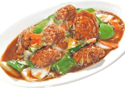 "General Tso's Chicken <span style=""color: #ff0000;"">*</span>"