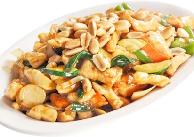 "Kung Pao Chicken <span style=""color: #ff0000;"">*</span>"