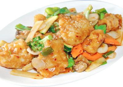 "Kung Pao Sliced Fish <span style=""color: #ff0000;"">*</span>"