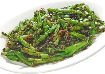 "Szechwan Green Bean <span style=""color: #ff0000;"">*</span>"